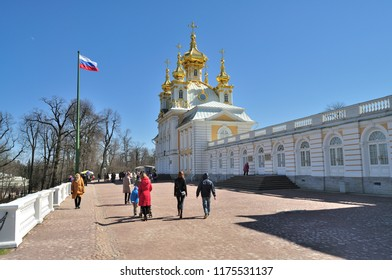 ST PETERSBURG, RUSSIA - May 2, 2017: Church Corps of the Grand Palace Peterhof