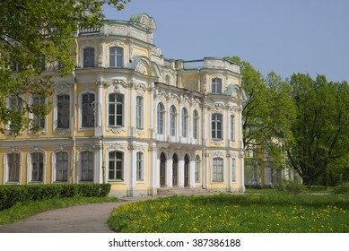 ST. PETERSBURG, RUSSIA - MAY 20, 2014: Detail of the facade of the royal family of the estate Znamenka. Peterhof