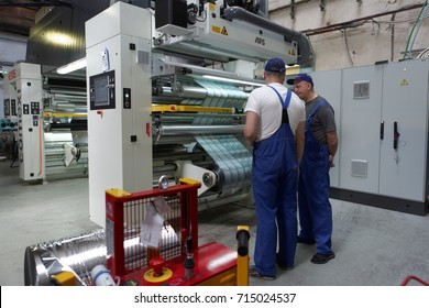 ST. PETERSBURG, RUSSIA - MAY 23, 2017: People at work on the production of flexible packaging of the Artflex company. Subsidiary of holding Russkaya Trapeza, the company was founded in 2002