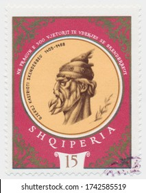ST. PETERSBURG, RUSSIA - MAY 27, 2020: A postmark printed in ALBANIA, shows portrait of Gjergj Kastrioti (1405-1468), known as Skanderbeg, was an Albanian nobleman and military commander, circa 1967