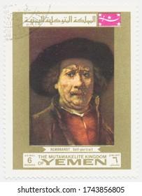 ST. PETERSBURG, RUSSIA - MAY 28, 2020: A postmark printed in MUTAWAKKILITE KINGDOM OF YEMEN, shows painting Rembrandt the little self-portrait, circa 1969