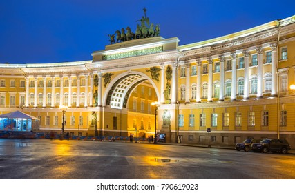 St. Petersburg, Russia, November 15, 2017. The Palace Square. Arch of the General Staff in the evening