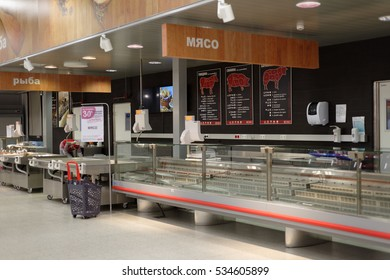ST. PETERSBURG, RUSSIA - NOVEMBER 29, 2016: Empty shelves in meat and fish departments of the Finnish hypermarket K-Ruoka. Next day K-Ruoka closes all hypermarkets in Russia selling business to Lenta