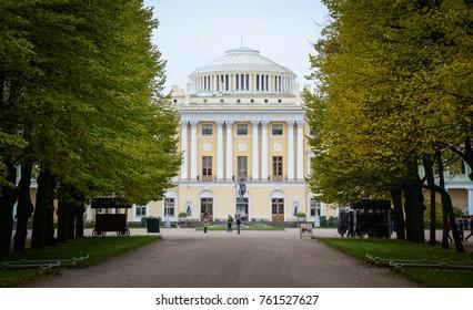 St. Petersburg, Russia - Oct 12, 2016. Facade of Pavlovsk Palace in Saint Petersburg, Russia. The Palace is Imperial residence, built in 18th century near St. Petersburg.