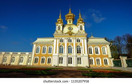 St. Petersburg, Russia - Oct 9, 2016. View of Peterhof Palace in St. Petersburg, Russia. Peter the Great first mentions the Peterhof site in his journal in 1705.