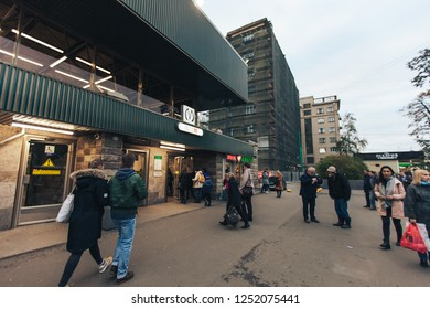 ST PETERSBURG, RUSSIA - OCTOBER 01, 2018: Subway Station Lesnaya Saint Petersburg Russia. Metro Station Surface Level Outside View