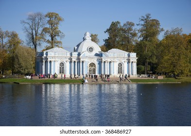 ST. PETERSBURG, RUSSIA - OCTOBER 02, 2015: Autumn day at the pavilion Grotto. Tsarskoye Selo