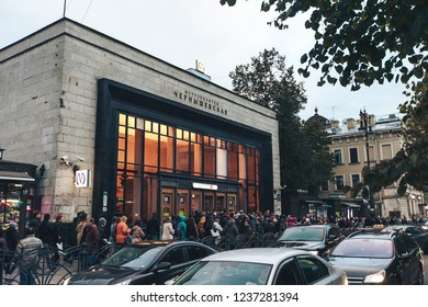 ST PETERSBURG, RUSSIA - OCTOBER 04, 2018: Crowd of People at the Entrance to the Subway Station at Rush Hour. Subway Station Chernyshevska Saint Petersburg Russia. Metro Station Surface Level