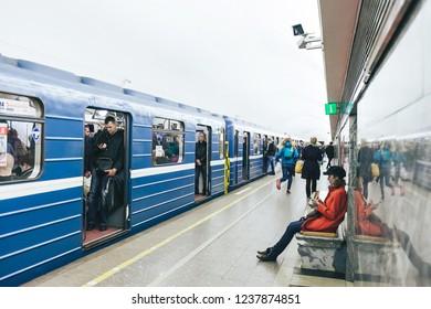 ST PETERSBURG, RUSSIA - OCTOBER 04, 2018: Subway Station Chernyshevskaya Saint Petersburg Russia. Inside the Underground Metro Station