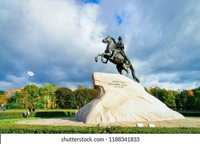 St Petersburg, Russia - October 10, 2015: Bronze Horseman in Saint Petersburg, in Russia.