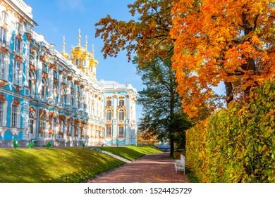 St. Petersburg, Russia - October 2019: Catherine palace and park in autumn foliage, Tsarskoe Selo (Pushkin)