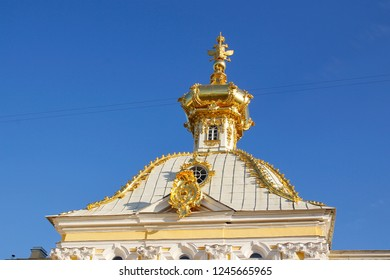 ST PETERSBURG, RUSSIA - October 7, 2014: Building in Peterhof Palace. The Peterhof palace included in the UNESCO's World Heritage List.