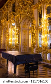 ST PETERSBURG, RUSSIA - OCTOBER 9, 2017: Piano at a corner at the luxurious Hall of Mirrors at St. Catherine's Palace in St Petersburg, Russia