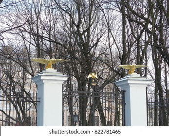 ST. PETERSBURG, RUSSIA, on April 15, 2017. golden eagle statue. selective focus