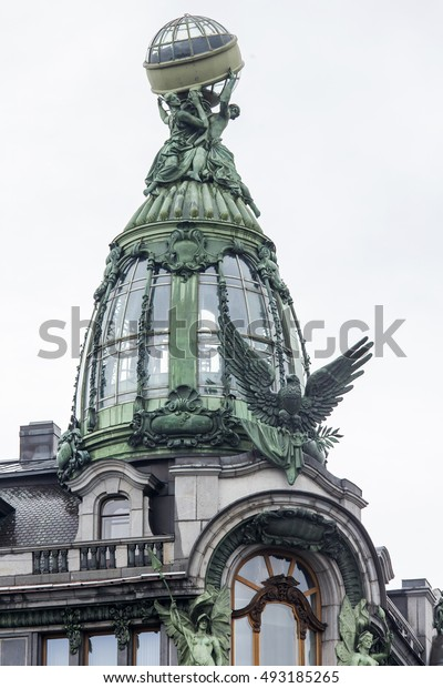 ST. PETERSBURG, RUSSIA, on August 20, 2016. An architectural fragment of a dome of Singer House on Nevsky Avenue