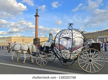 ST. PETERSBURG, RUSSIA - SEPT 15, 2018: Magic Carriage at Palace Square