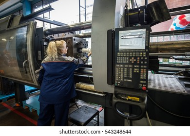 """St. Petersburg, Russia - September 15, 2016: The plant for plastics processing them. Komsomolskaya Pravda production area """"Research and Production Laboratory of optoelectronics and precision casting."""""""