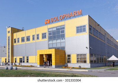 ST. PETERSBURG, RUSSIA - SEPTEMBER 24, 2015: Main building of the Solopharm plant. The new modern pharmaceutical plant was built in accordance with Good Manufacturing Practice standards