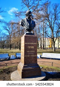 "St. Petersburg, Russia-April 1, 2019: monument with the inscription ""Nikolai Gogol, the City of St. Petersburg""."