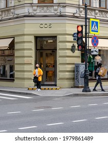 St. Petersburg, Russia-MAY 25,2021: COS store opened May 20, 2021 on Bolshoi pr, became the second store of the brand owned by HM fashion group in the country