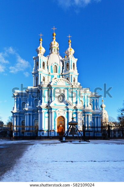 St. Petersburg. Smolny Cathedral of the Resurrection in winter day