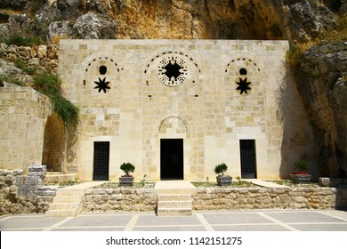 St Pierre is an ancient cave church and known as the first Christian church as it was established in 40 AD, in Antakya Turkey.