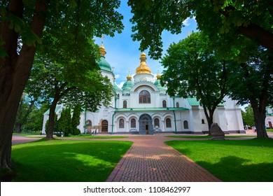 St. Sophia Cathedral, Kyiv, Ukraine.