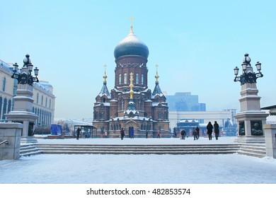 St. Sophia Church in Harbin, China