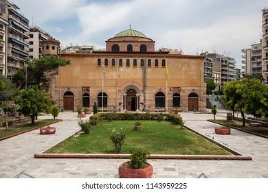 St Sophia Church  Thessaloniki