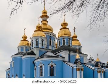 St. Sophia's Cathedral. Kiev Ukraine Orthodox Church