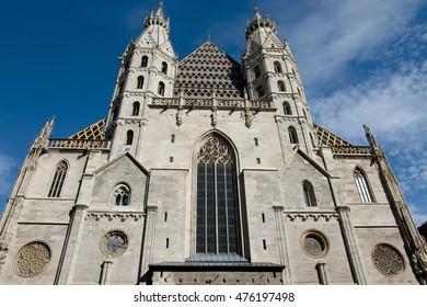 St Stephen Cathedral - Vienna - Austria