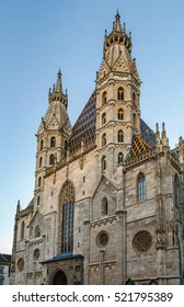 St. Stephen's Cathedral is the most important religious building in Vienna, Austria. Romanesque Towers on the west front