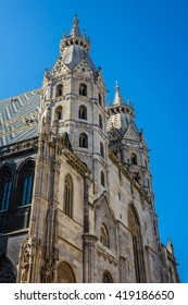 St. Stephen's Cathedral (Stephansdom, consecrated in 1147) - symbol of Vienna. Cathedral is mother church of Roman Catholic Archdiocese of Vienna. Stephansplatz, Vienna, Austria.