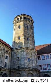 St. Vinzenz in Bayreuth is a city in Bavaria, Germany, with many historical attractions