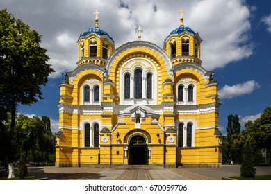 St. Vladimir cathedral. Kiev, Ukraine.