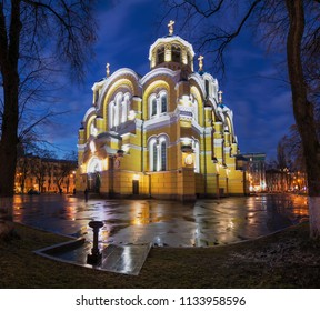 St Volodymyr's Cathedral in evening. Kyiv, Ukraine
