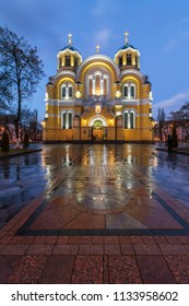 St Volodymyr's Cathedral in evening. Kyiv, Ukraine