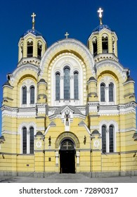 St Volodymyr's Cathedral in Kiev (facade) 1862�1882. St Volodymyr's Cathedral is one of the Kiev's major landmarks