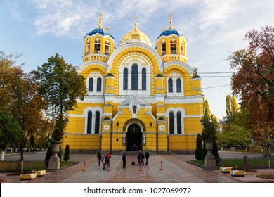 St Volodymyr's Cathedral, Kyiv, Ukraine. Famous landmark and popular tourist place.