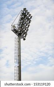 stadium floodlight with metal pole
