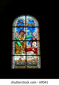 Stained glass window of the cathedral of Perigueux, France.