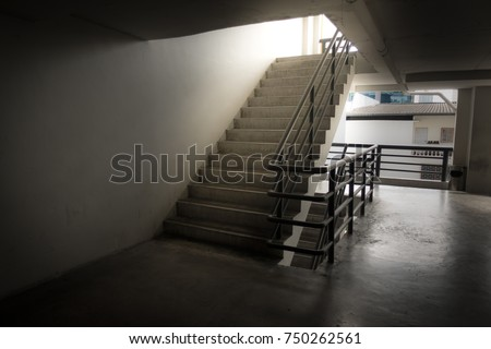 Staircase Car Park Building Modern Interior Stock Photo Edit Now