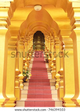 Staircase And Golden Arch Of Wat Pasawangboon, Nakhonnayok, Thailand