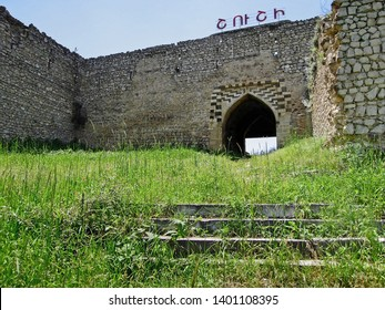 "Stairs leading to Ganja Gate in Shusha, Nagorno-Karabakh Republic. Gate is most best extant part of medieval fortress. Letters above wall are translating as ""Shusha"""