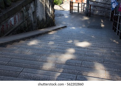 Stairs of a shrine