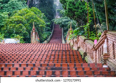 Stairs of Wat Doi Suthep Temple