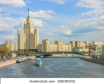 The stalinist skyscraper on the Kotelnicheskaya embankment in Moscow, Russia