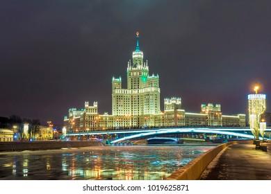 Stalin's skyscraper on Kotelnicheskaya embankment in Moscow