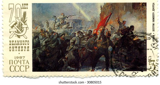 Stamp dedicated to the October Revolution in 1917