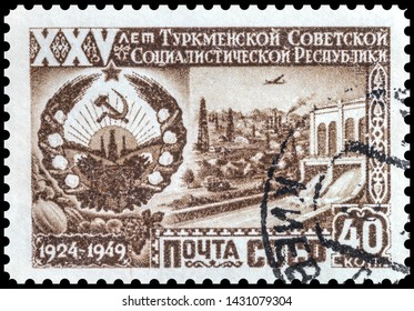 The stamp depicts 25 years of the Turkmen Soviet Socialist Republic. 1949 USSR stamp